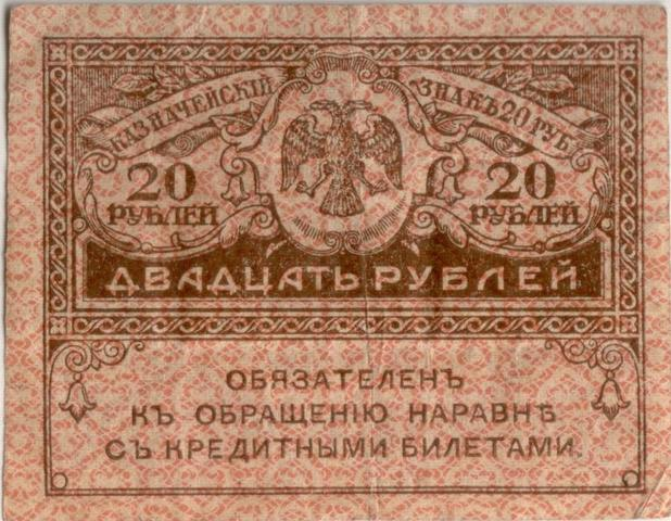 Duma y Soviets crean un Gobierno Provisional
