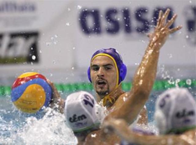 Primer campeonato Waterpolo masculino