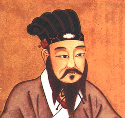 Confucio ( 孔子)