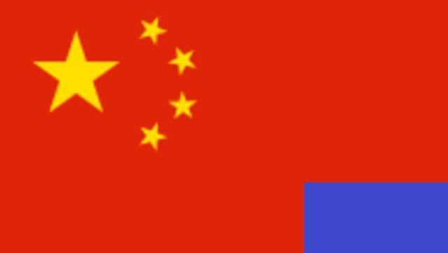 China declara la guerra a Alemania