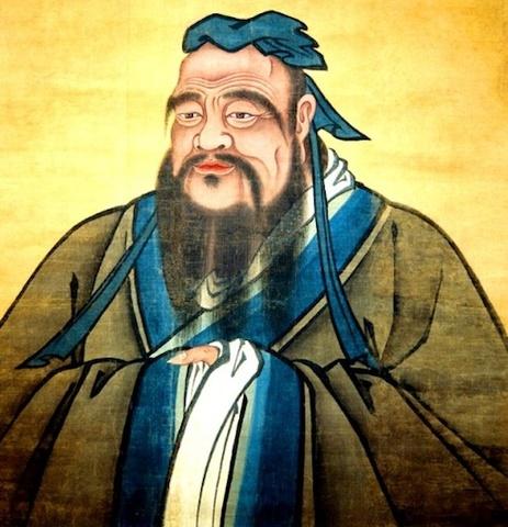 14.3: China: Neo-Confucianism