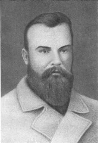 Революционное имя. В. П. Обнорский
