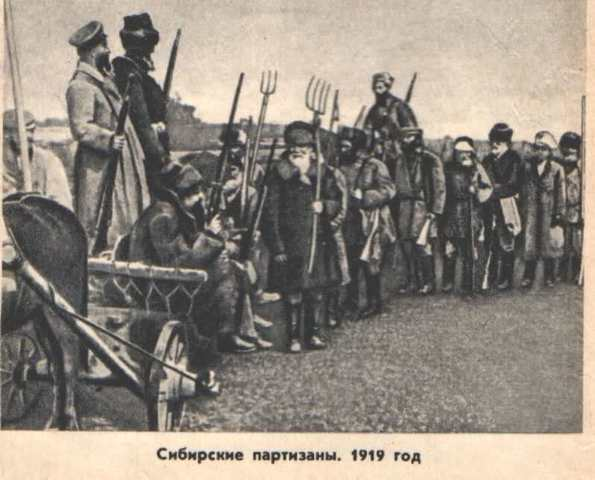 Отряд алтайских партизан