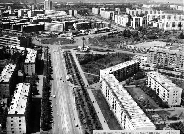 Генеральный план развития города