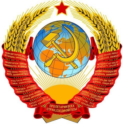 Soviet Emigration