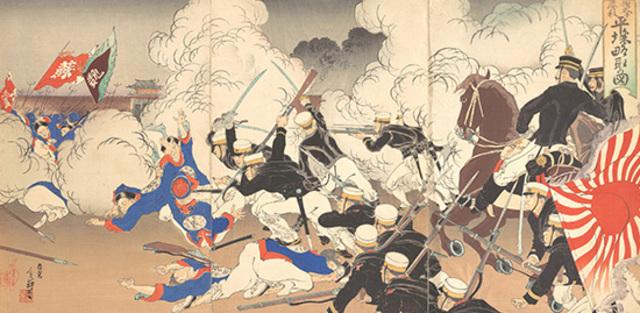 Sino-Japanese War begins