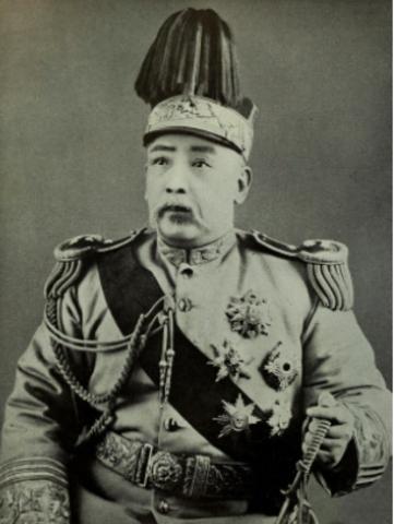 Rule of Yuan Shikai