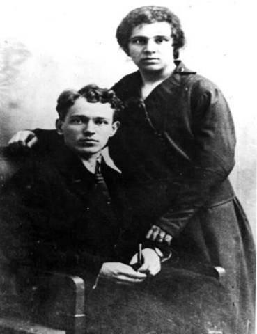 Женитьба на Марии Петровне Громославской