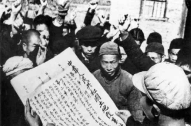 Mao Implements Land Reform