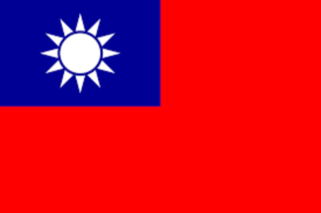 Jiang Jieshi Flees to Taiwan