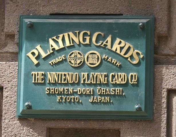 La compañía pasa a llamarse Nintendo Playing Card Co. Ltd.