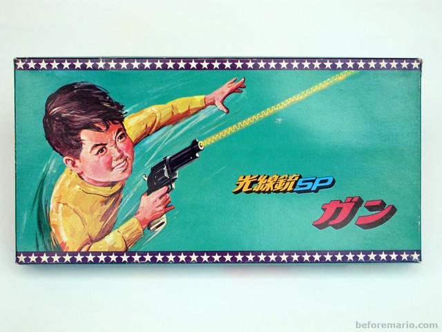 Se inicia la venta de la serie Beam Gun que utilizaba opto-electrónica.