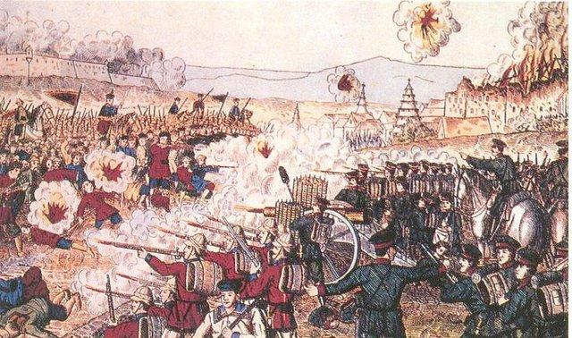 Taiping Rebellion Start