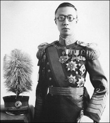 Succession of Pu Yi
