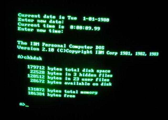MS-DOS y la barra invertida.