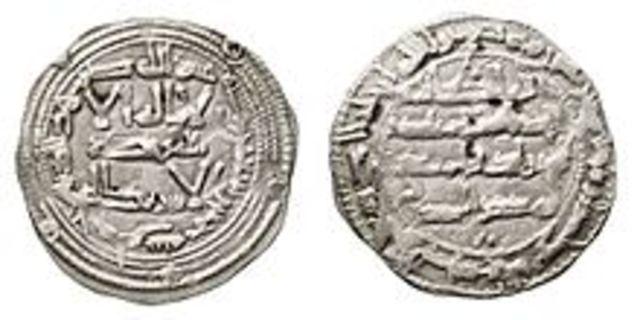 Hisham I emir omeya de Córdoba