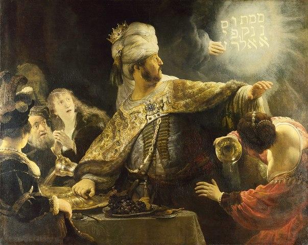 Барокко - Живопись XVII века