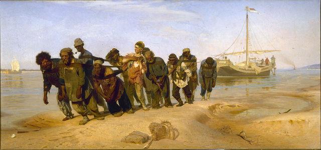 Реализм - XIX век