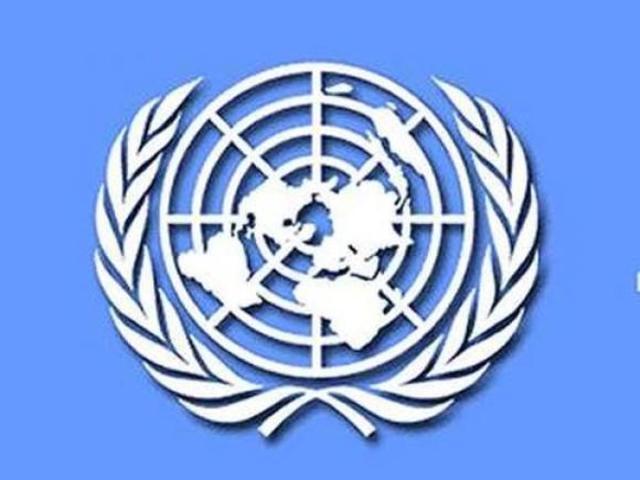 Подписание международной Метрической конвенции.