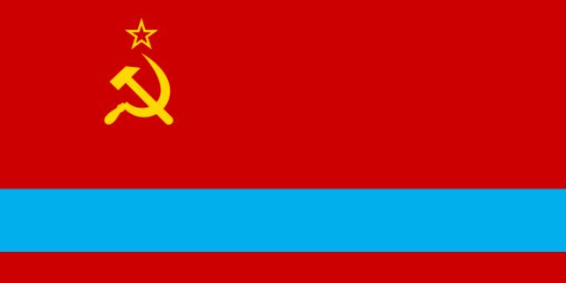 КазРЦМС