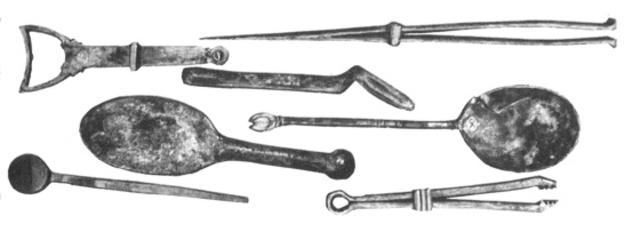 Primero Instrumentos Quirurgicos