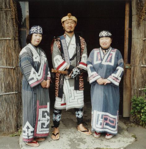 15.1: Japan: The Ainu