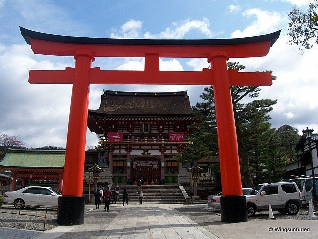 15.2: Japan: Architecture