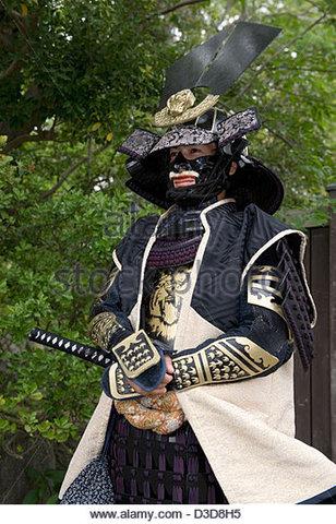 15.2: Japan: MODERN DAY EVENT: Samurai