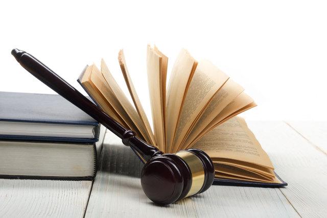Se publico el  Decreto por el que se reforman, adicionan y abrogan disposiciones del Reglamento Interior de la Secretaría de Hacienda y Crédito Público