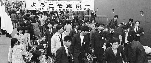 Calidad en la Posguerra en Japón