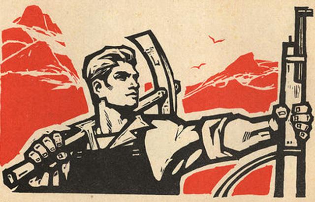 Partido Socialista Revolucionario (Rusia).