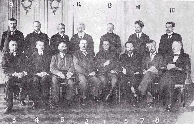 Gobierno Provisional Ruso.