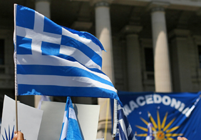 Greece doesn't accept the name of Macedonia