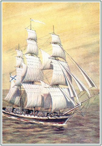 """Начало кругосветного путешествия на фрегате """"Паллада"""""""