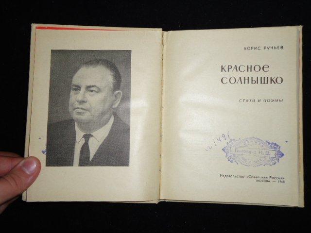 с 1938 по 1947