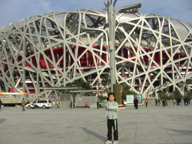 Fui a China para la primera vez