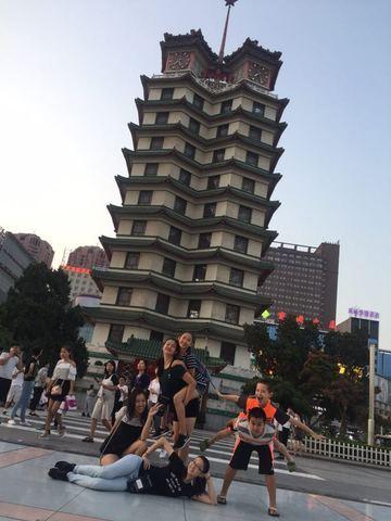 Fui a China para un campamento de chino