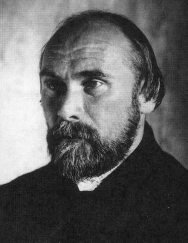 Крестьянский поэт