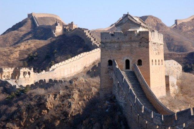 Creación divina China