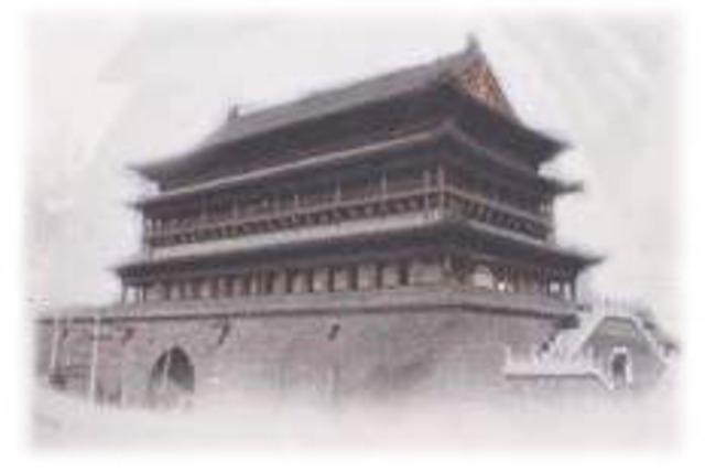 The Hongwu Era Begins