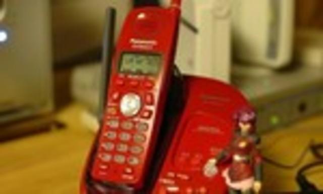 EL TELÉFONO- DIGITAL