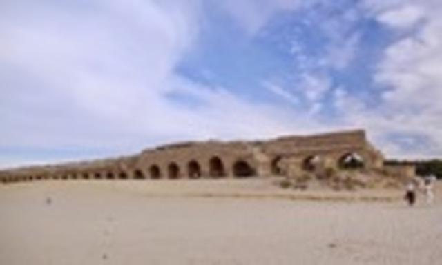 Biblioteca Teológica de Cesarea Marítima,