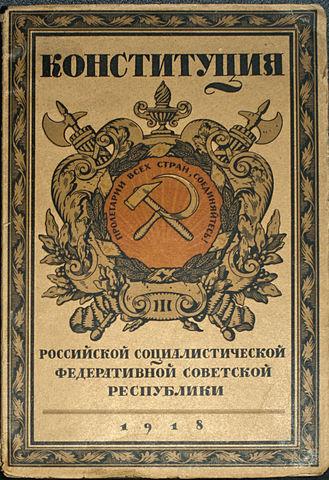 Primera Constitución Soviética