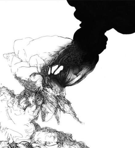 Tinta negro de humo