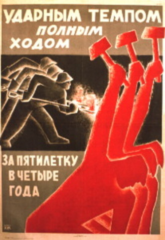 Gosplán (URSS)