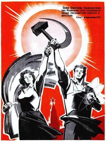 La URSS y el Internacionalismo.