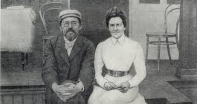 Венчание Чехова