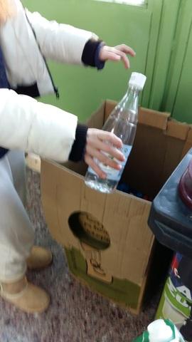 Δράση ανακύκλωσης