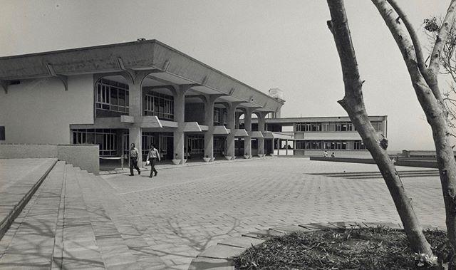 Barranquilla: Nace la Universidad del Norte