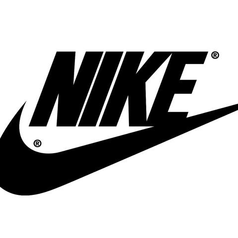 Mundo: Creación de Nike